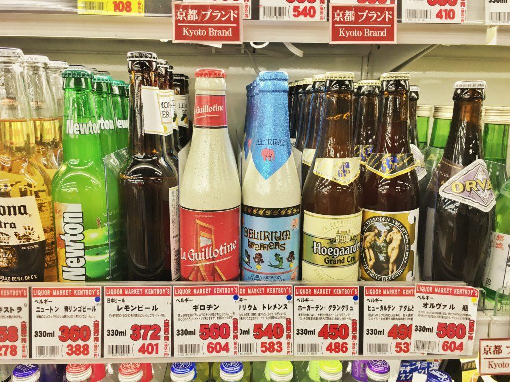 The Millennialsの目の前にある業務用スーパーのベルギービールThe Millennialsの目の前にある業務用スーパーのベルギービール
