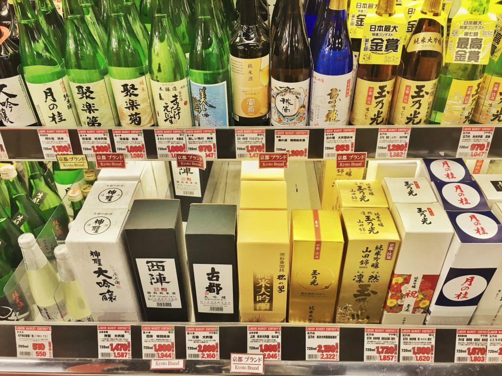 The Millennialsの目の前にある業務用スーパーの日本酒