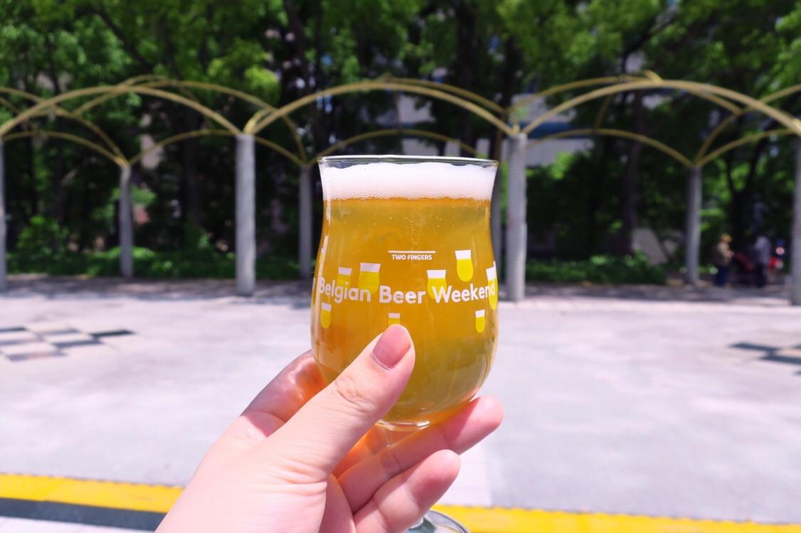 【名古屋】ベルギービールウィークエンド2018 参加レポ 2日目