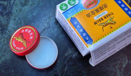 【シンガポール】バラマキ土産にぴったり!タイガーバームのトラベルサイズが買える店舗を見つけたよ