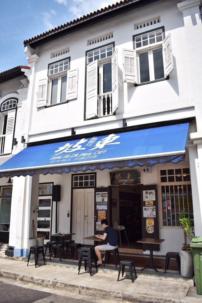 Dong Po Colonial cafe の外観
