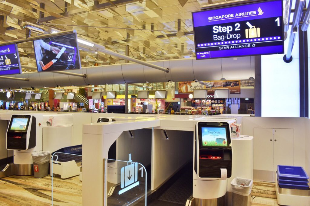 シンガポール航空の自動荷物預け機