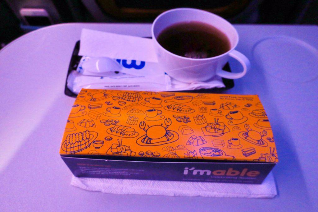 シンガポール航空機内食ブックザクック 深夜の軽食