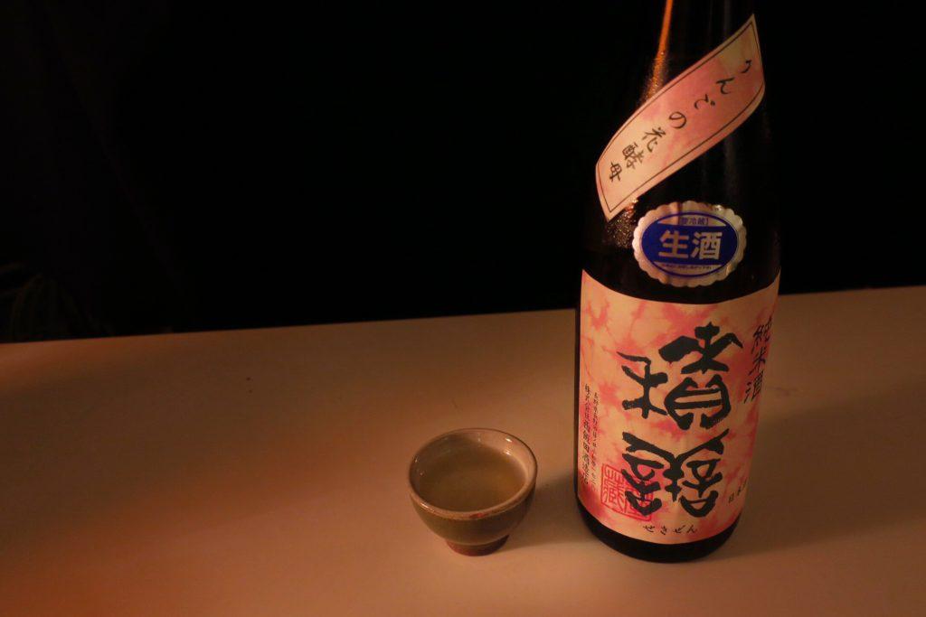 積善 りんご花酵母 純米酒