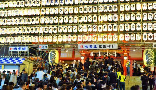 【新宿】花園神社の酉の市に行ってきたよ