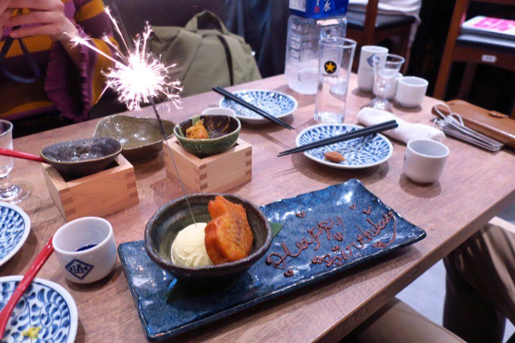 日本酒原価酒蔵のバースデープレート