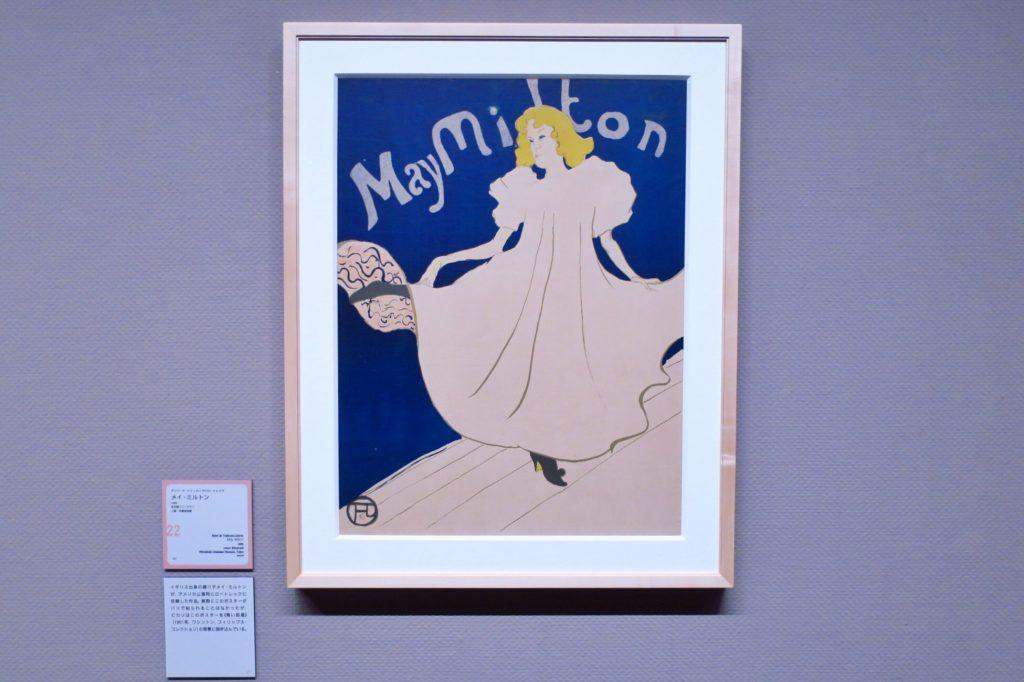 パリグラフィック展 『メイ・ミルトン』