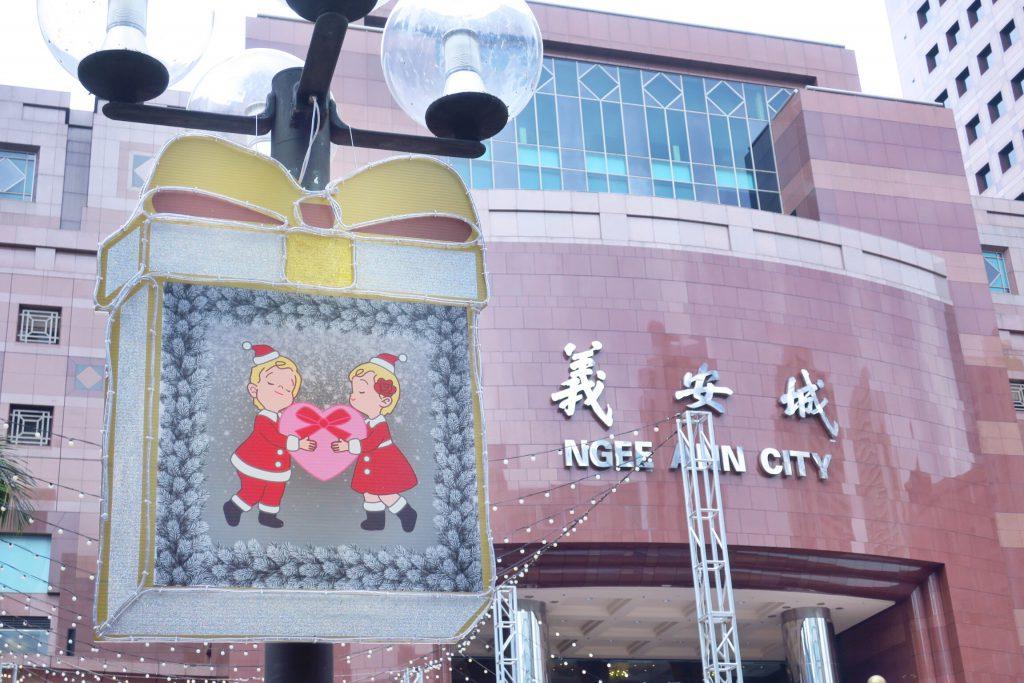NEE ANN CITY