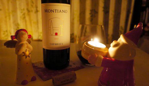 【今日の酒】#18「MONTIANO 2015」FALESCO COTARELLA
