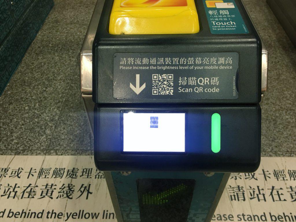 香港 セントラル駅の改札