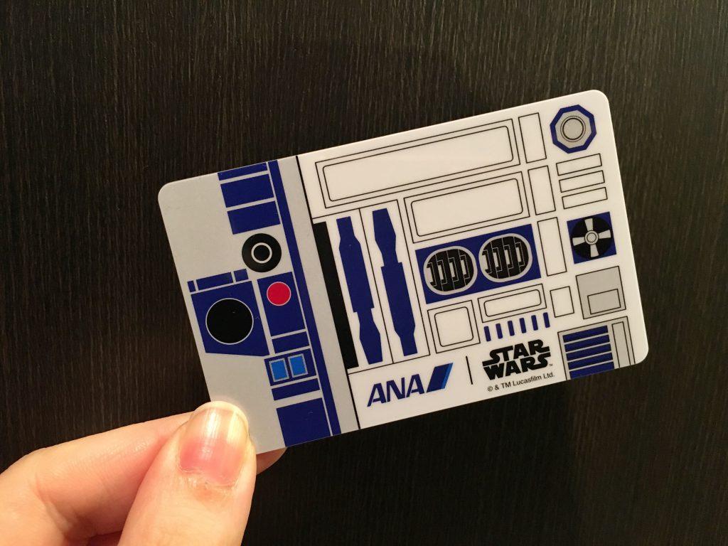 R2-D2 ANA JET 搭乗記念カード