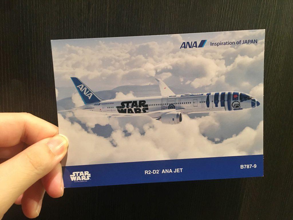 R2-D2 ANA JET ポストカード