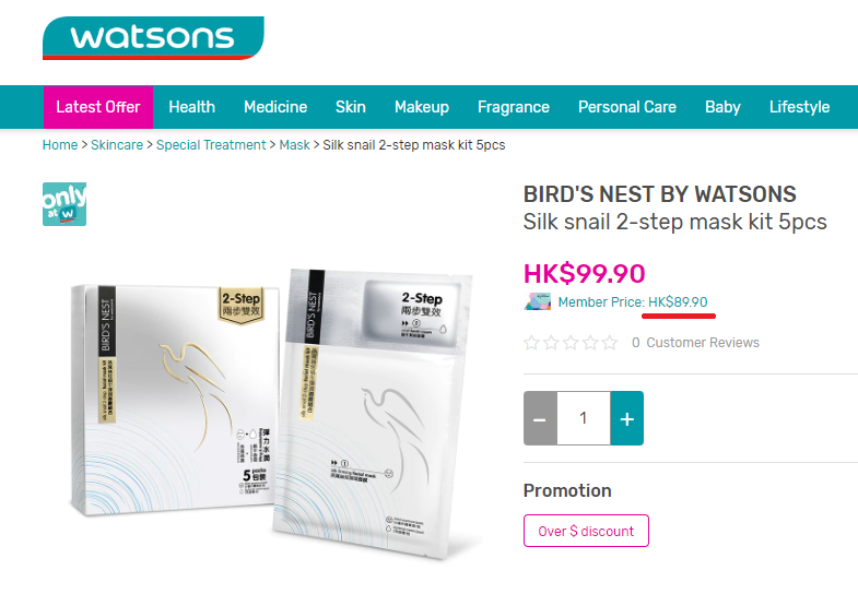 birds-nest-watsons