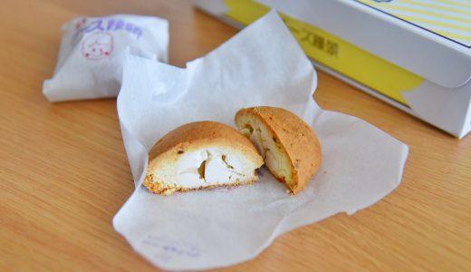【宮崎】お土産にチーズ饅頭を買うなら「わらべ」で決まり!買い方徹底ガイド