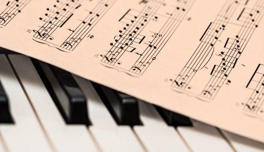 チャイコフスキー国際コンクール・ピアノ部門で藤田真央さんが2位!若干20歳圧巻の演奏