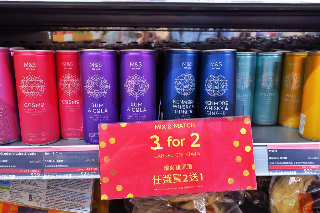 Marks & Spencer Food in Hong Kong 03