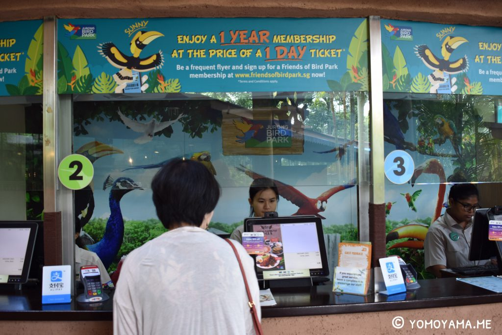 jurong bird park - ticketing counter