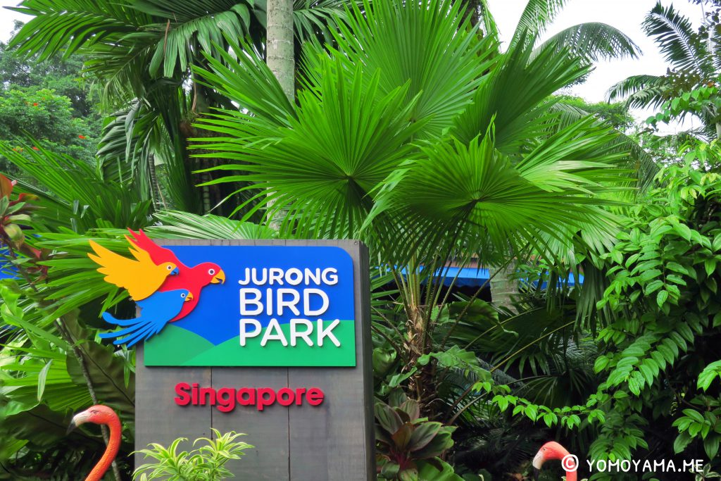 jurong bird park entrance