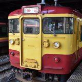 青春18きっぷ旅 新潟色の電車
