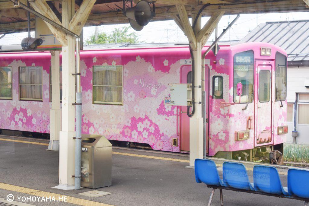 青春18きっぷ旅 今泉駅にて フラワー電車