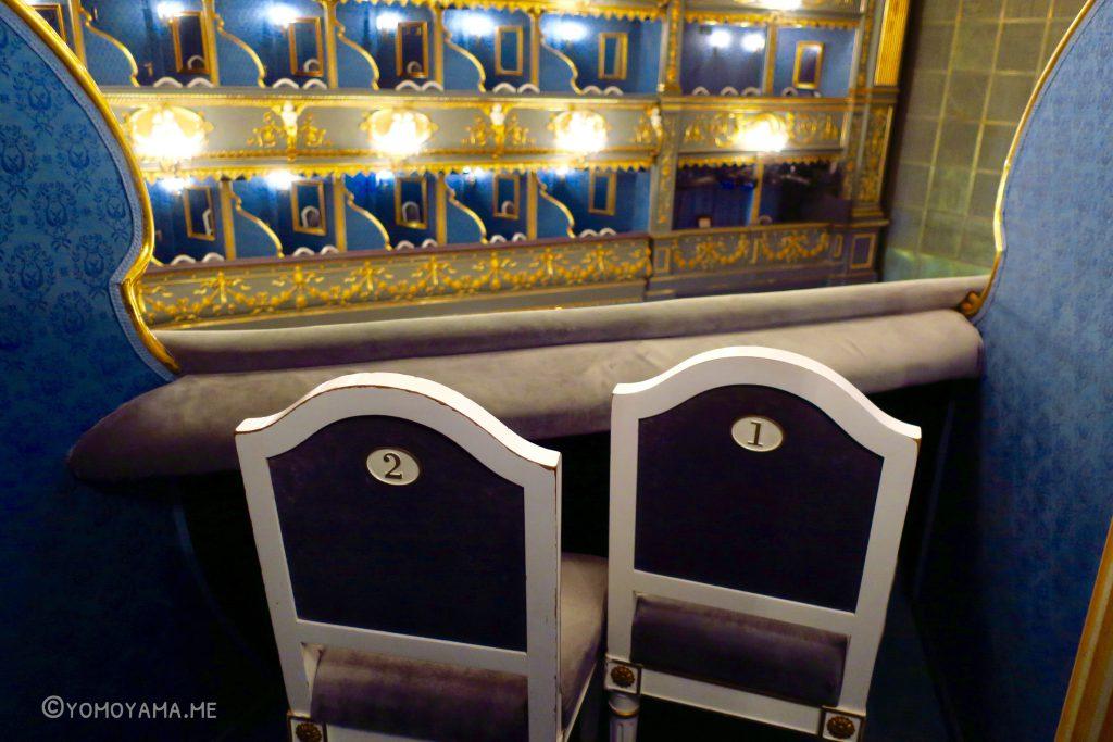 プラハ エステート劇場のボックスシート