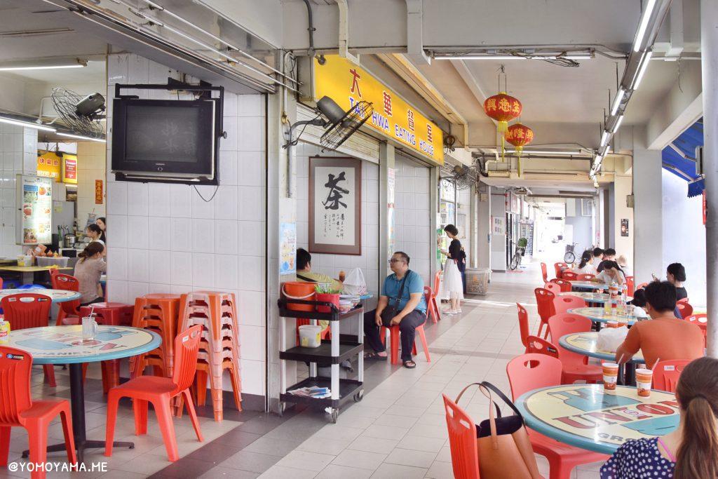 Hill Street Tai Hwa Pork Noodleは17時前後がオススメ