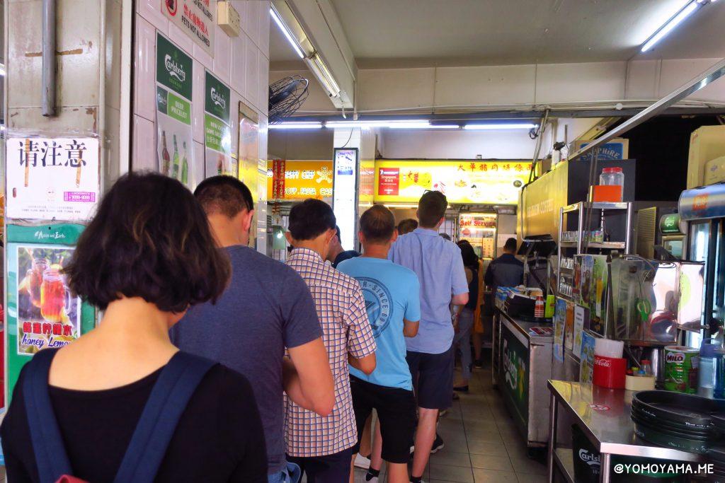 Hill Street Tai Hwa Pork Noodleの行列