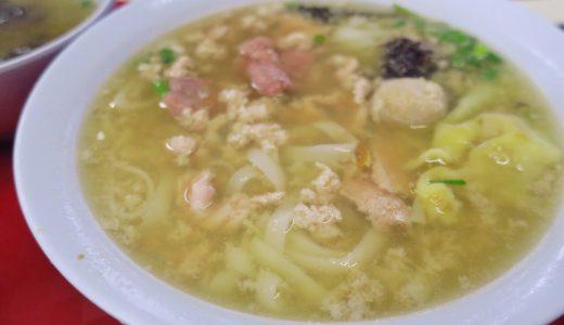 【シンガポール】世界一安いミシュラン一つ星!Hill Street Tai Hwa Pork Noodle 1.5時間待ち、そのお味は?