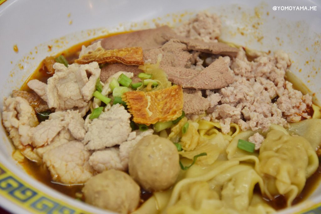 Hill Street Tai Hwa Pork Noodle dry