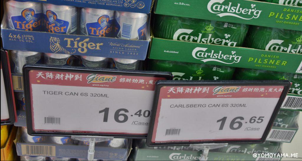 ジャイアントのタイガービール価格