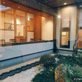 浜松鰻「かねりん」の庭