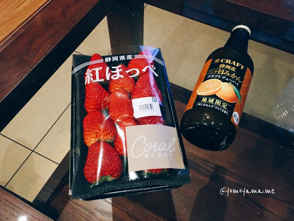 静岡産「紅ほっぺ」と三ケ日みかんのチューハイ