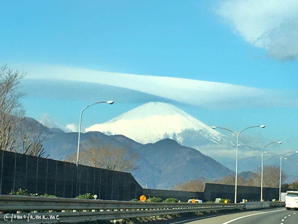 珍しい富士山に雲笠