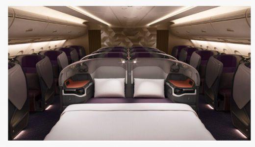 シンガポール航空A380ビジネスクラスは上質感あふれる落ち着いた空間!ダブルベッド仕様でホテルのようにくつろげます