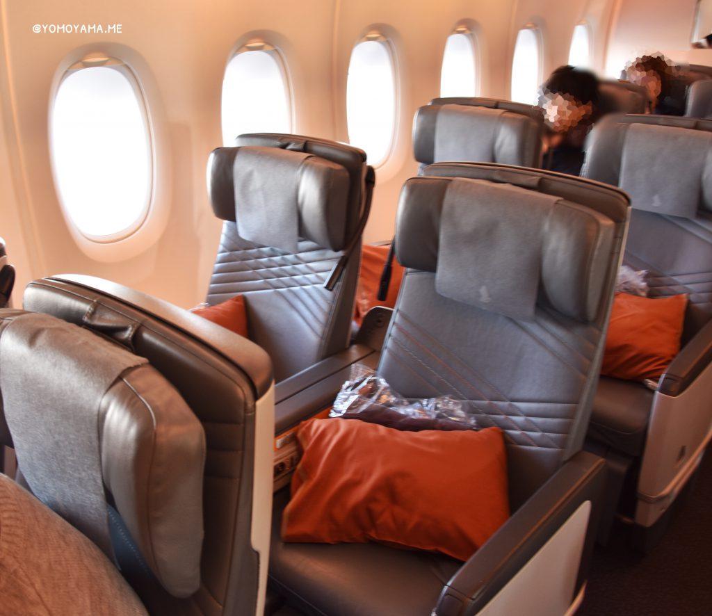 シンガポール航空 プレミアムエコノミー