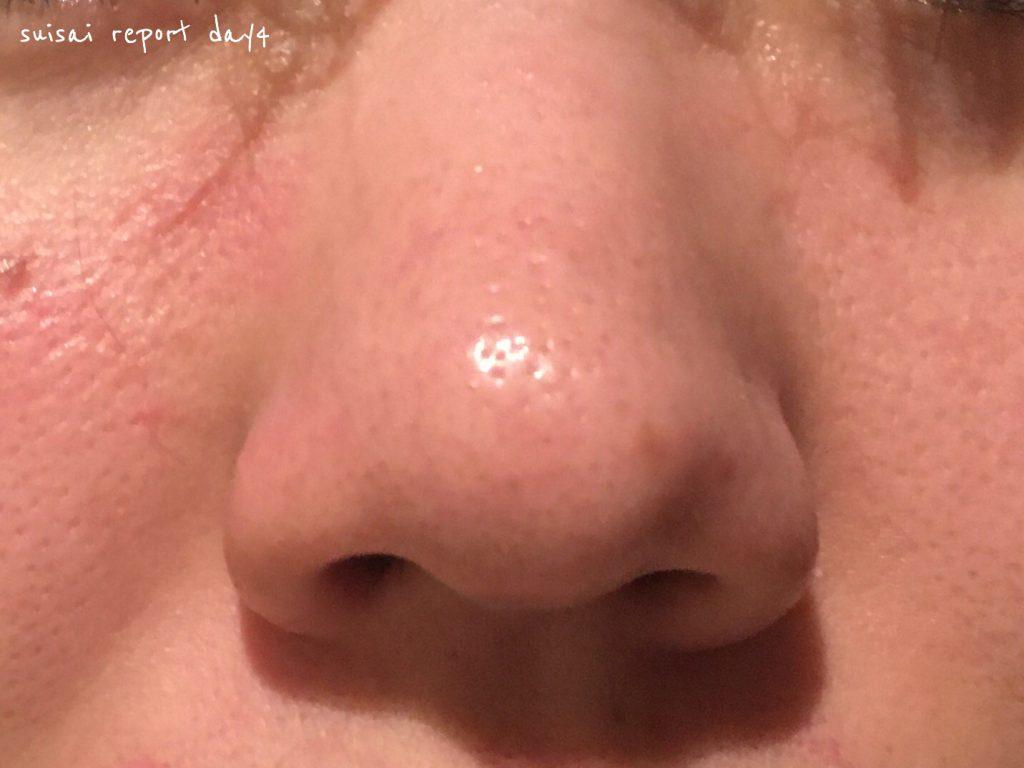 susiai 酵素洗顔 4日目