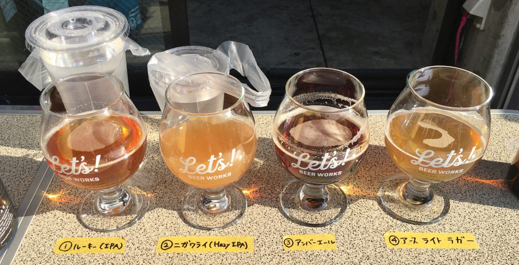 Let's Beer Works! テイクアウできる4種類のビール