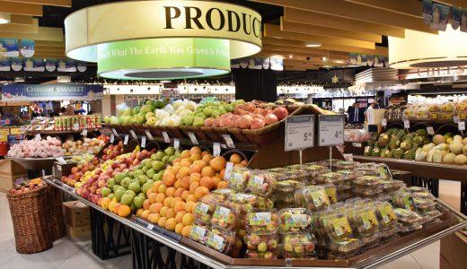 シンガポールのスーパーマーケットへGO!ローストチキン&サラダバーで大満足のディナーが○○円!?