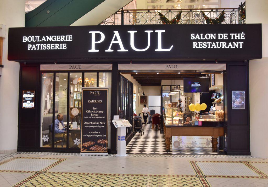 シンガポール タングリンモール PAUL BAKERY