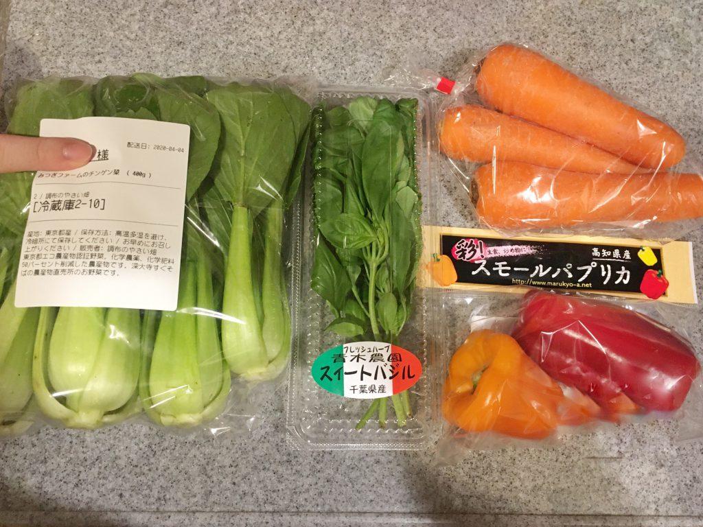 クックパッドマートで買った野菜