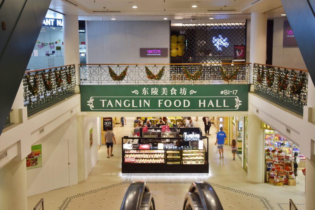 タングリンモールに入っているフードコート「タングリンフードホール」