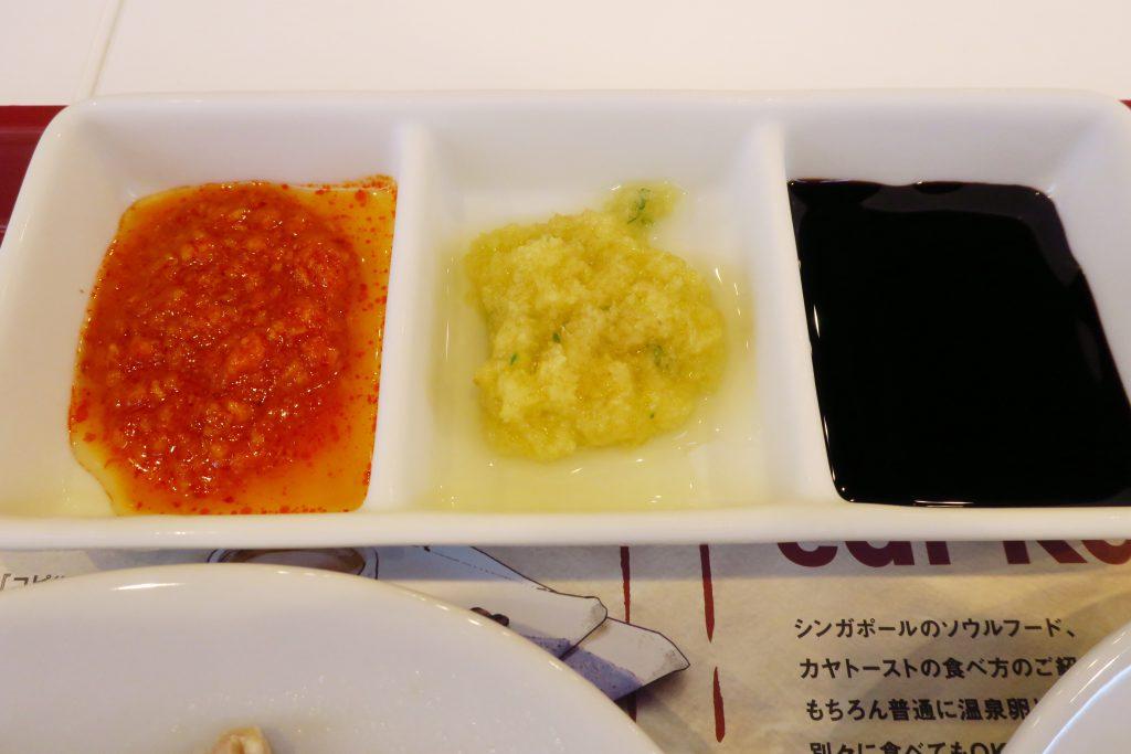 ヤクンカヤトーストのシンガポールチキンライスのソース