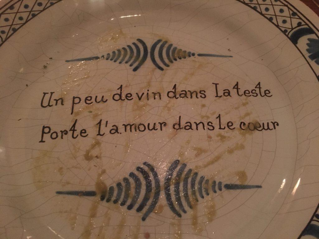 食べ終わった後のお皿