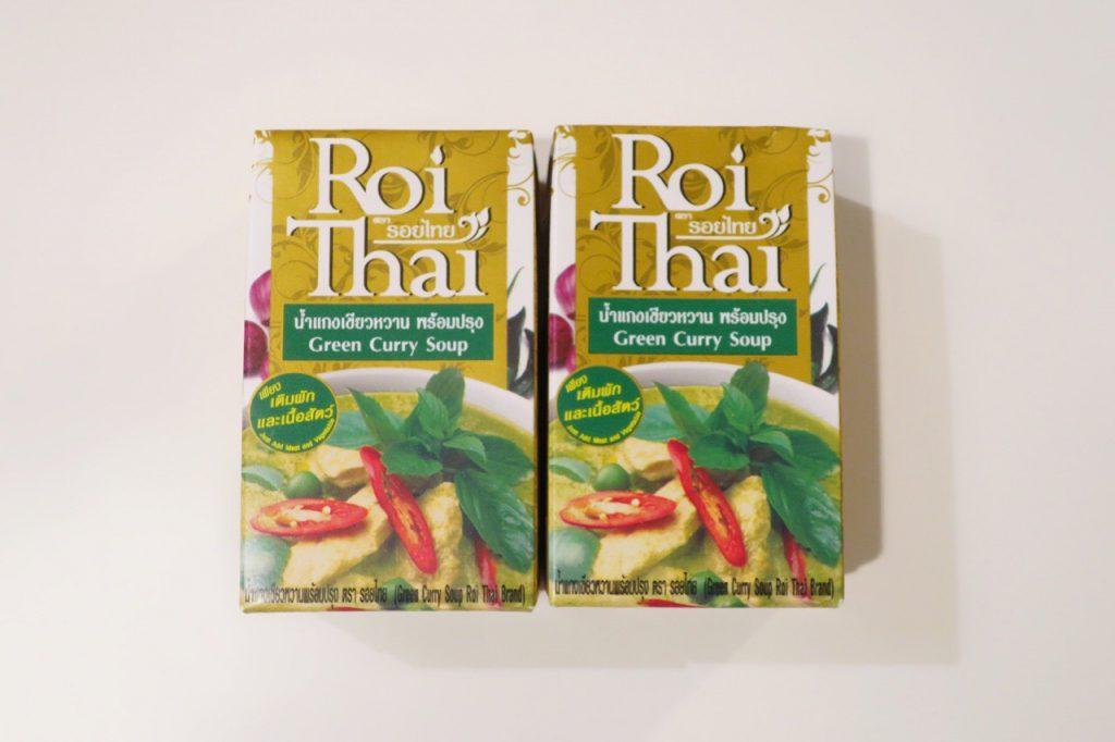 Roi Thaiのグリーンカレー