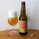 オランダビールなのに名前がタイタイ(Thai Thai)