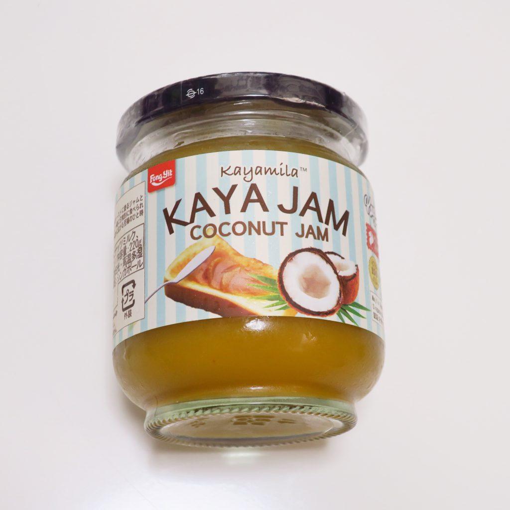 カヤミラ(Kayamila)のカヤジャム
