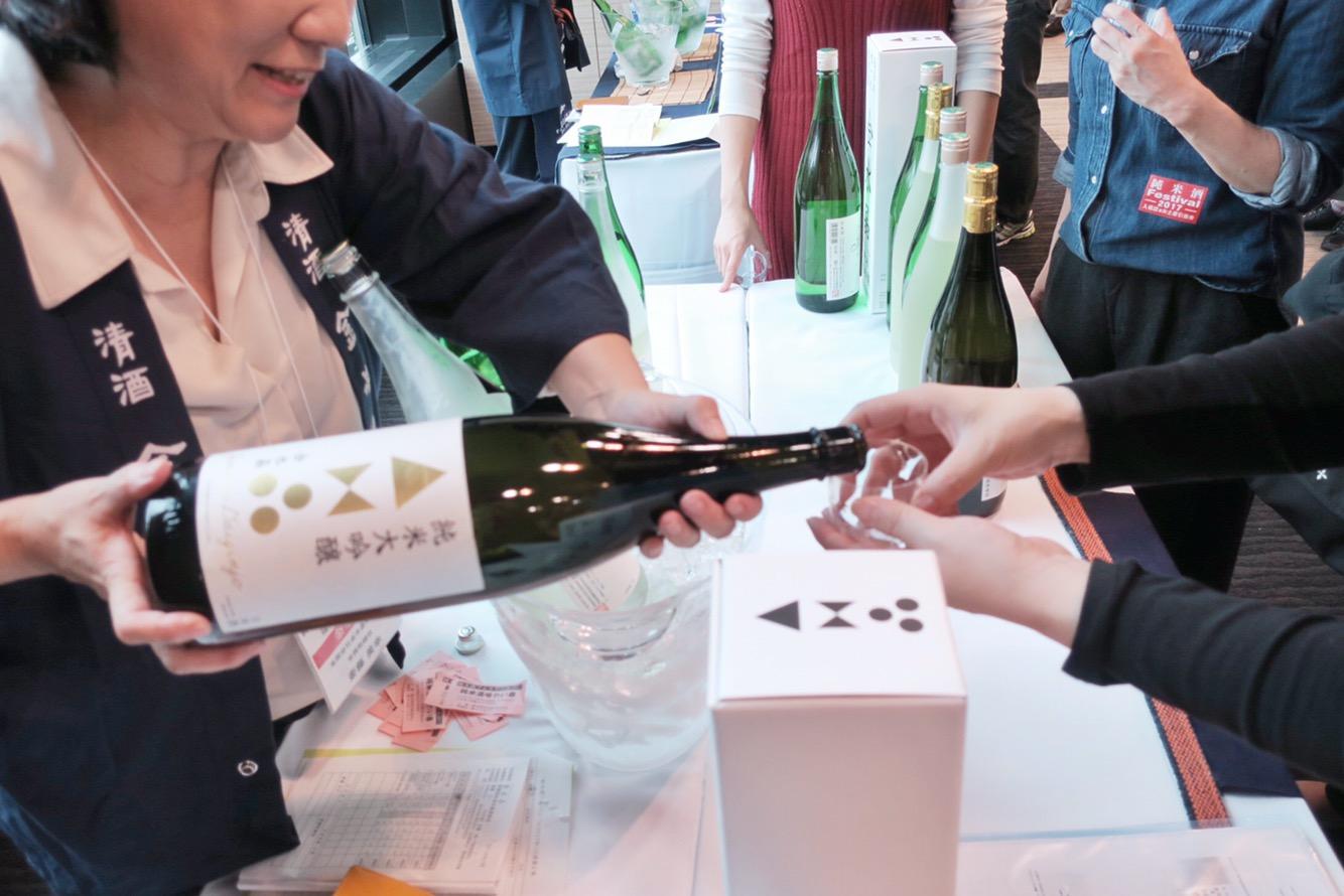 純米酒フェスティバル2017秋 参加レポート PART1