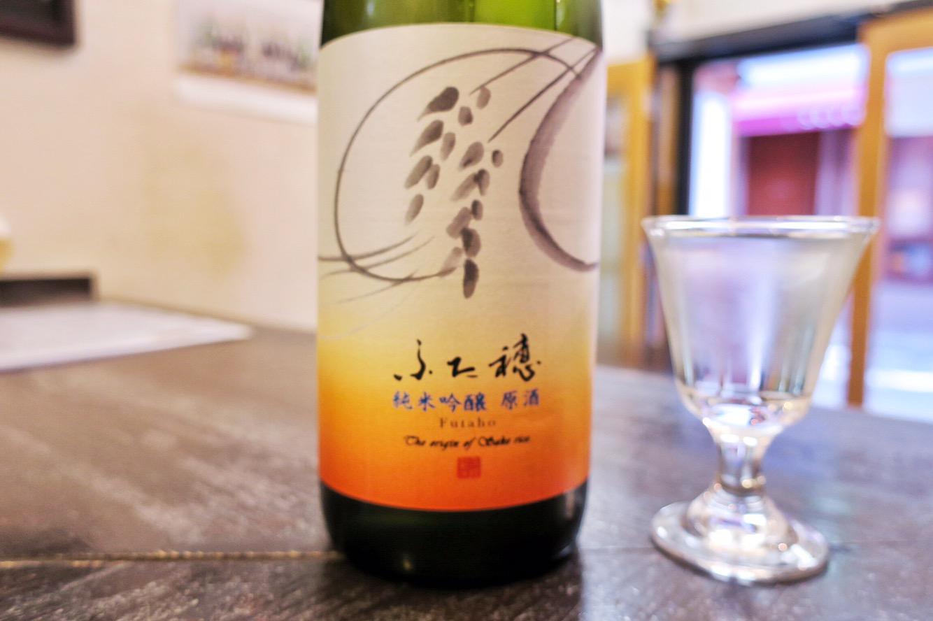 【奈良】なら泉勇斎でみる奈良の酒、奈良の四季 2017ひやおろし編
