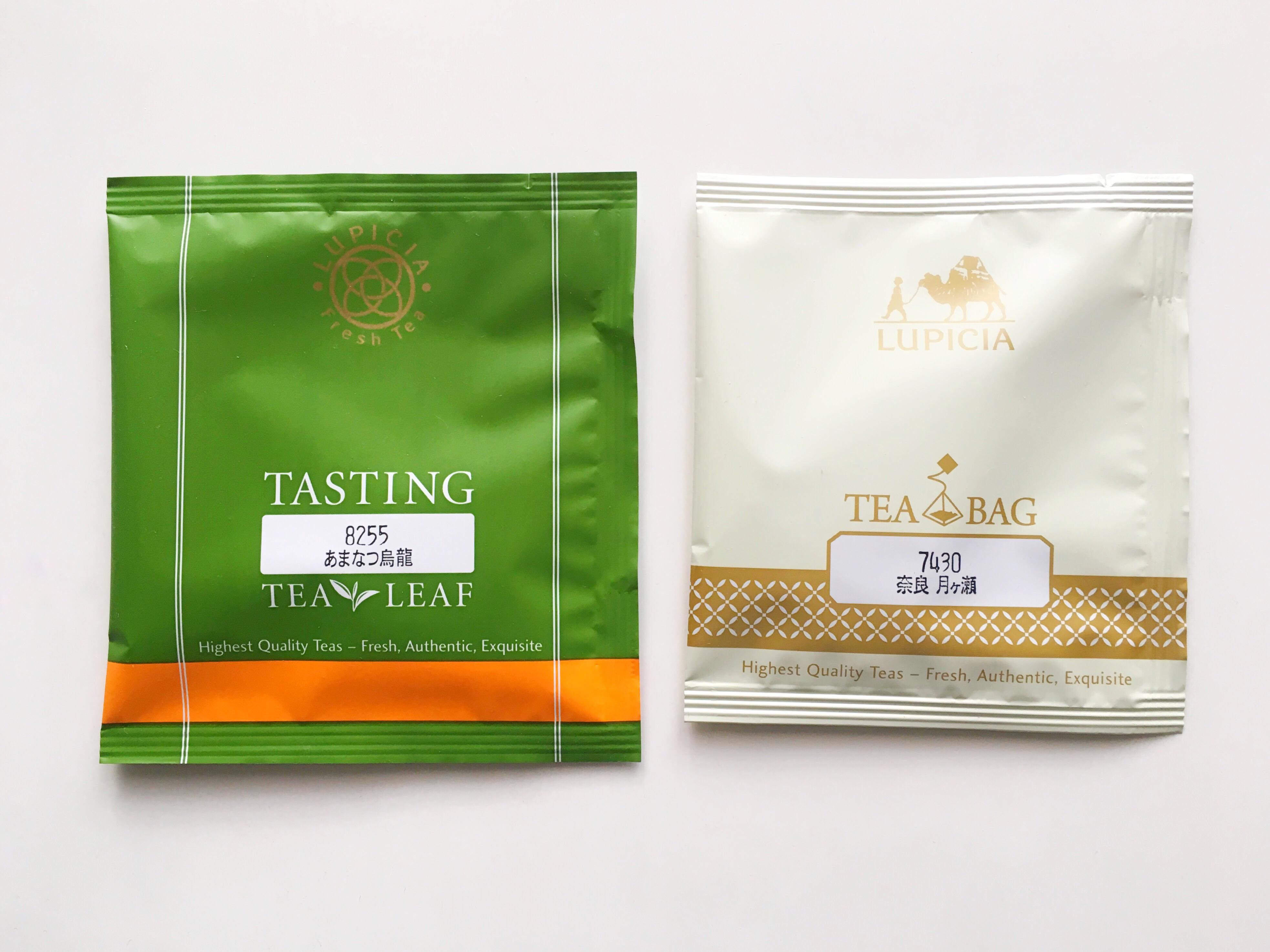 毎月紅茶が無料で届く!LUPICIA会員になって紅茶をもっと楽しもう