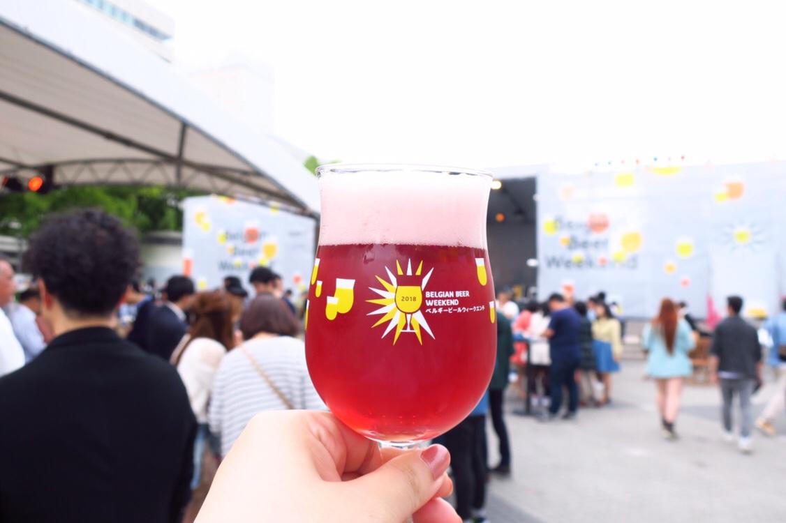【名古屋】ベルギービールウィークエンド2018 参加レポ 1日目